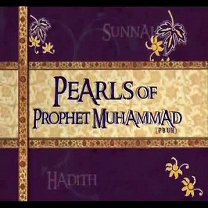 Pearls_Prophet