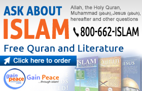 The Holy Quran recitation with english translation audio mp3